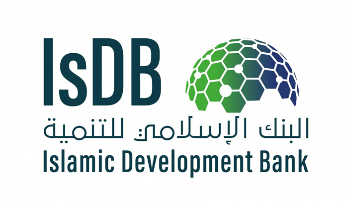 Islamic Development Bank call for Scholarship Applications for 2019 -2020