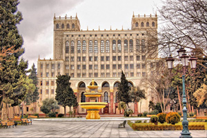 ОБЪЯВЛЕНИЕ конкурса на соискание именных наград Национальной академии наук Азербайджана