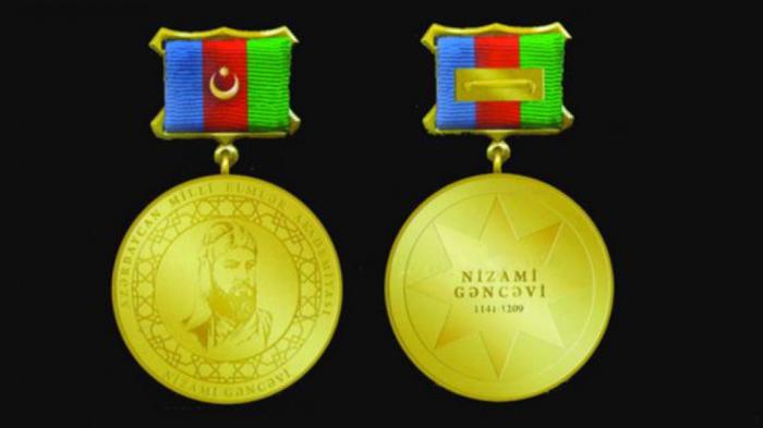 ОБЪЯВЛЕНИЕ о конкурсе Золотой медали имени Низами Гянджеви Азербайджанской Республики