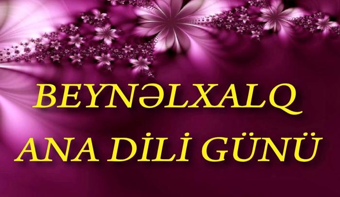 Beynəlxalq Ana Dili Günü AMEA-da qeyd olunacaq