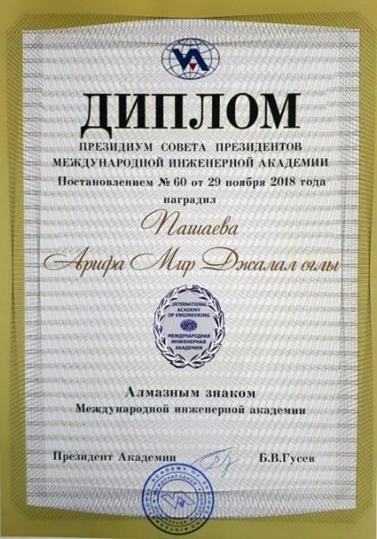 """Akademik Arif Paşayev Beynəlxalq Mühəndislik Akademiyasının """"ALMAZ"""" nişanı ilə təltif olunub"""